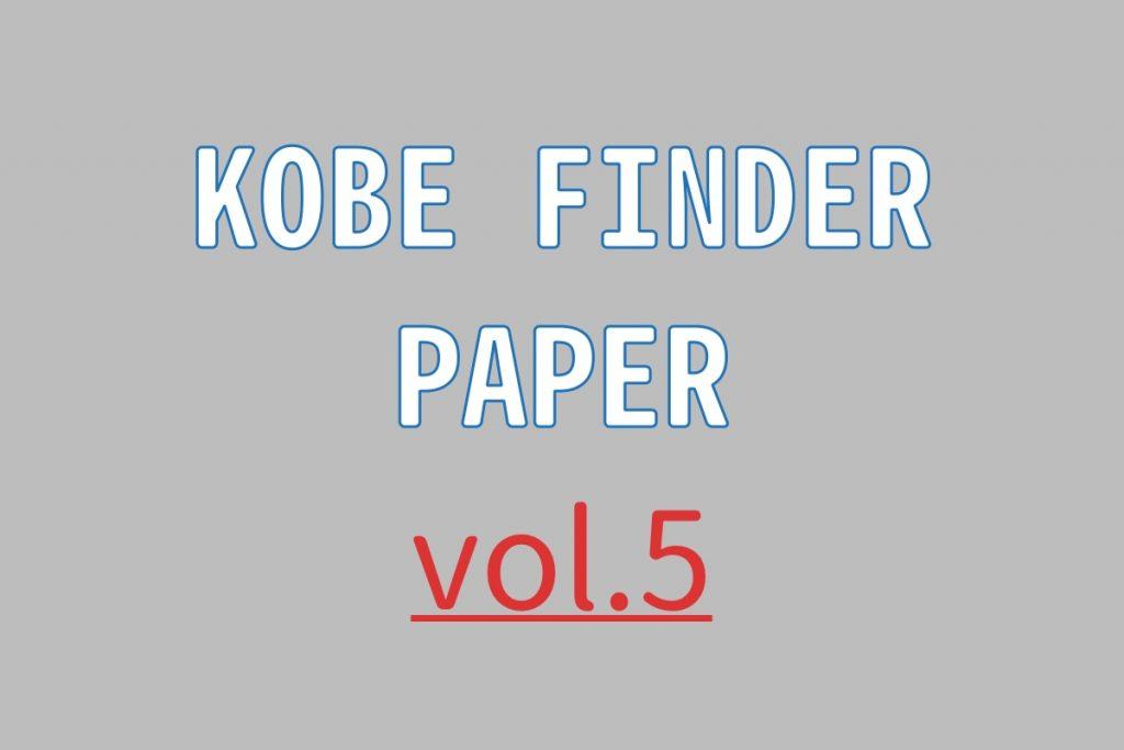 kobefinder paper5