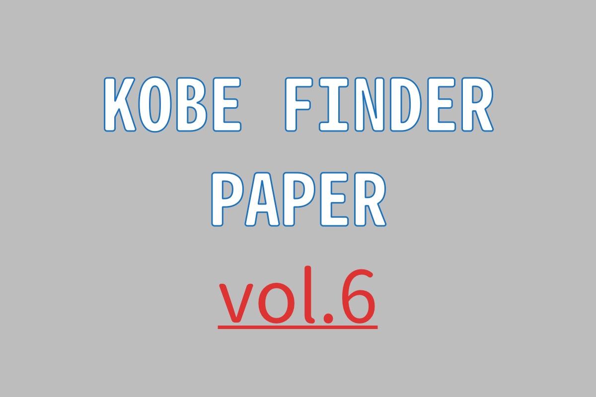 kobefinder paper6
