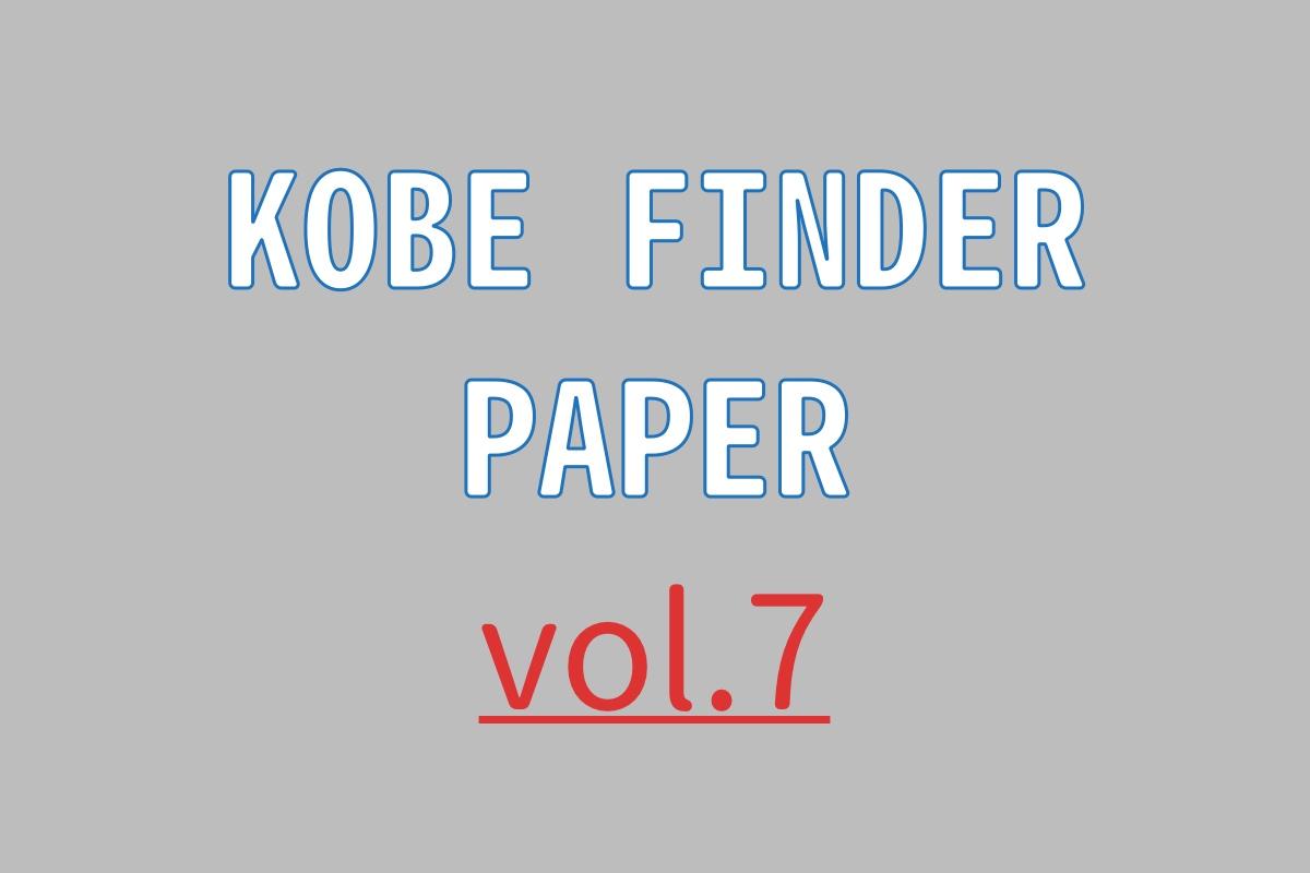 kobefinder paper7