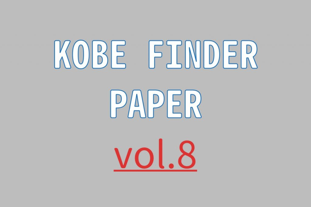 kobefinder paper8