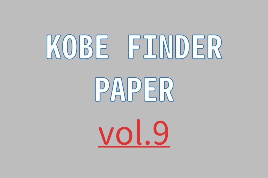 kobefinder paper9