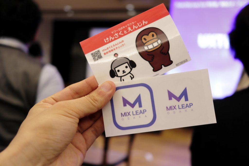 ヤフー大阪 Mix Leap