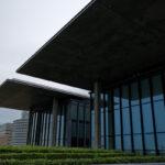 兵庫県立美術館 安藤忠雄建築