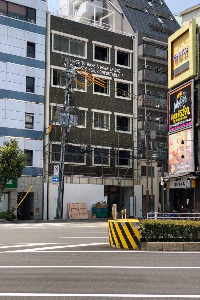 神戸・三宮のピーナッツホテル 外観