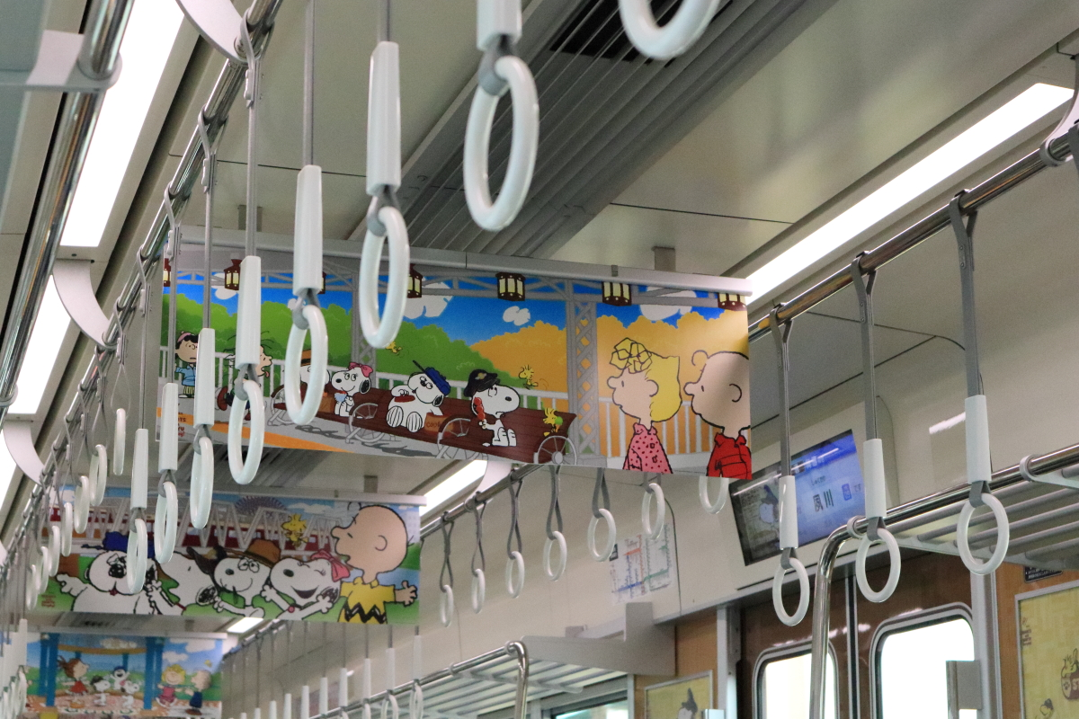 阪急電車 スヌーピー