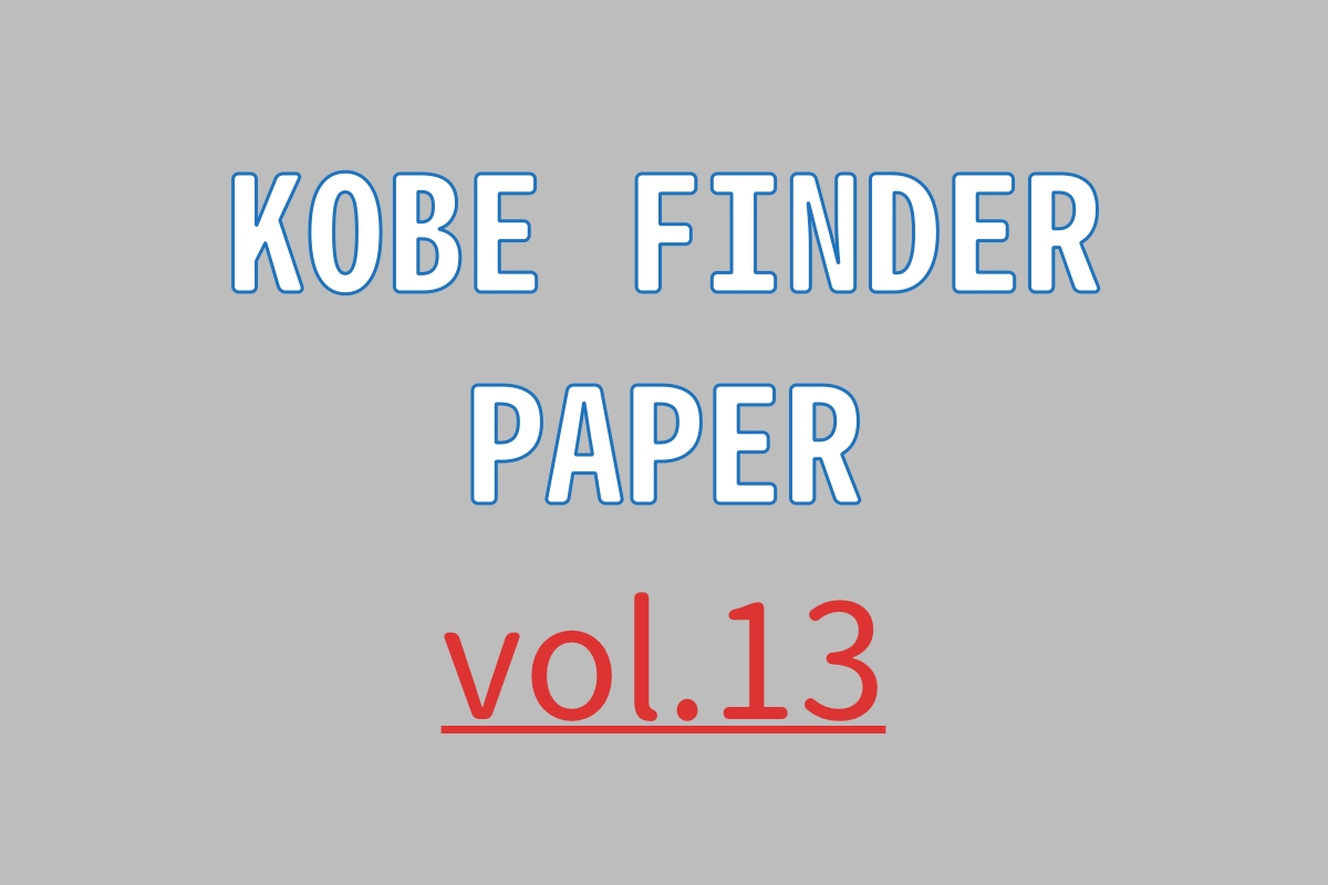 kobefinder paper13