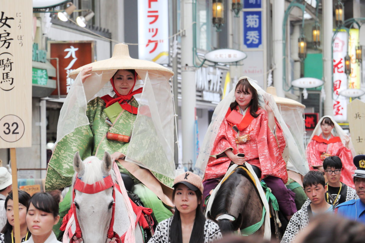 5年ぶりの「楠公武者行列」湊川神社から神戸の街を練り歩き