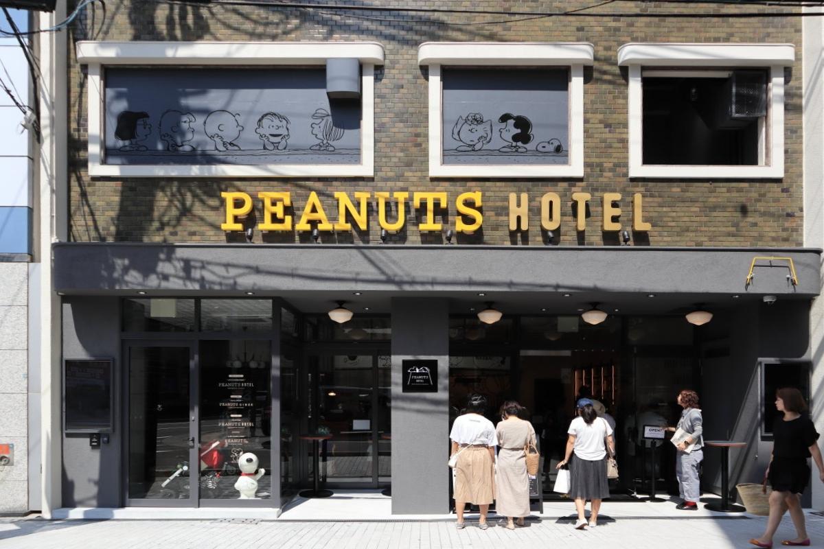 ピーナッツホテル神戸 スヌーピーのデザインホテル PEANUTS HOTEL KOBE