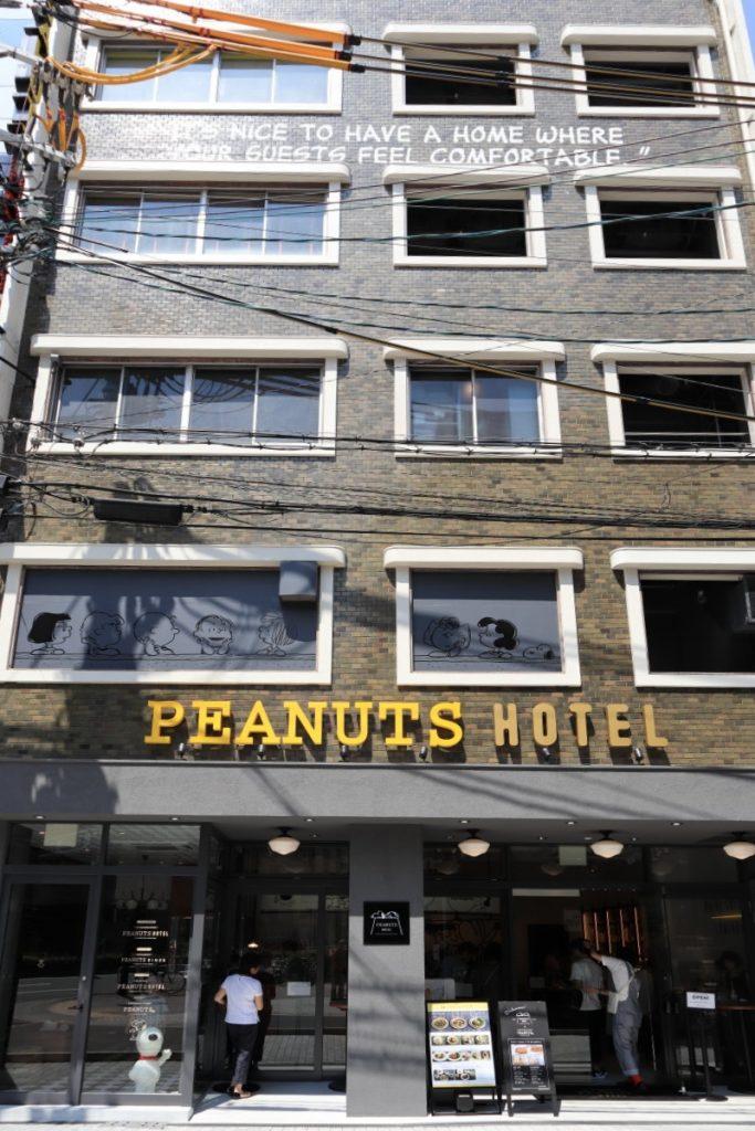 スヌーピーがテーマのピーナッツホテル神戸外観