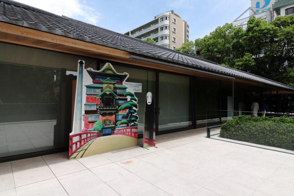 竹中大工道具館 特別展 ジブリの建物