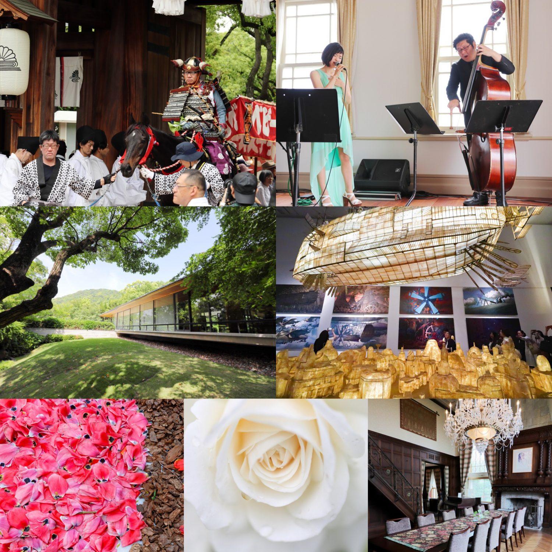 2018年5月の神戸の写真セレクション