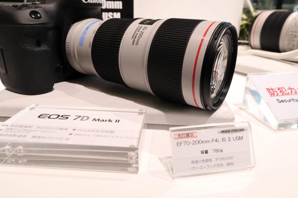 EF70-200mm F4L IS USM Ⅱ キヤノンデジタルハウス大阪に先行展示