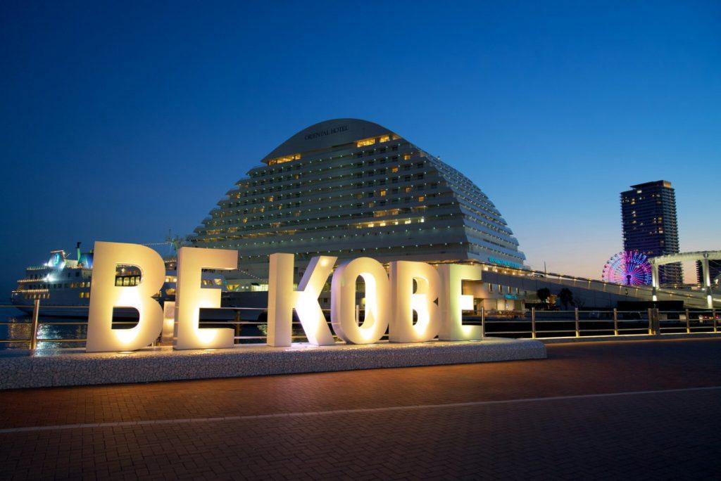 BE KOBEの夜景