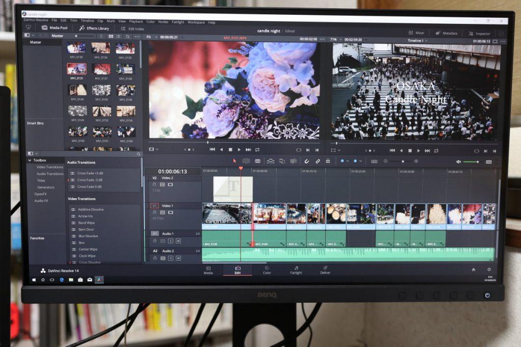 BenQ SW271の大画面で動画編集 Davinci Resolve