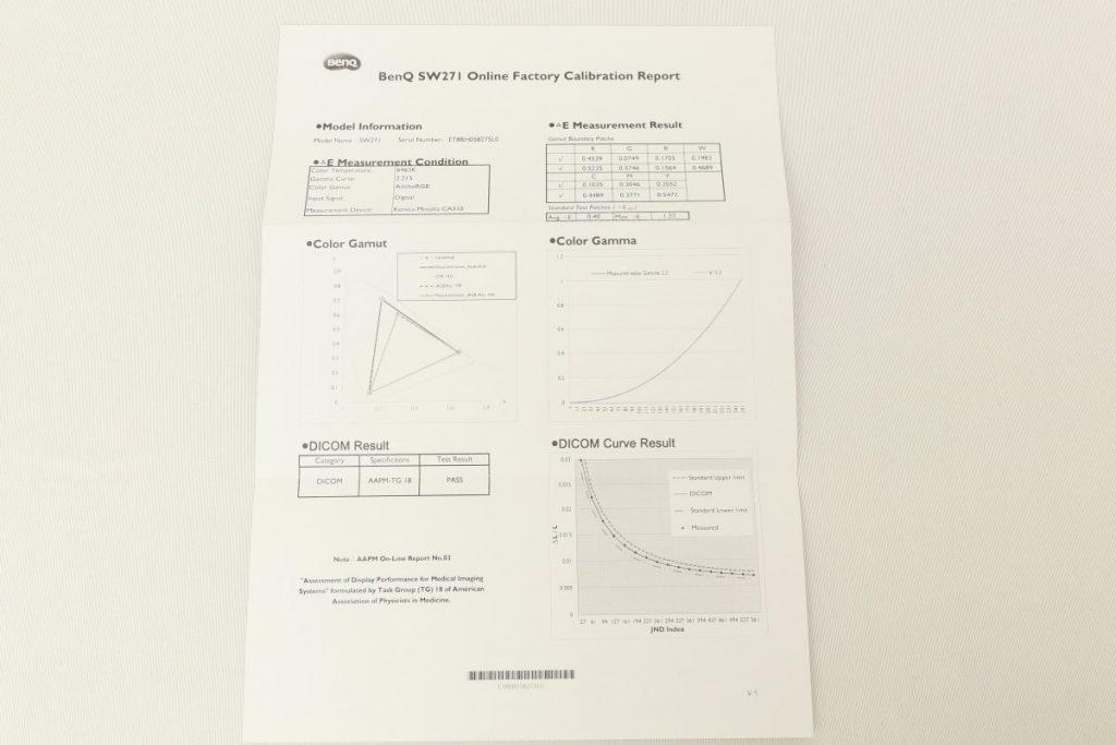 BenQ SW271に付属するキャリブレーションレポート