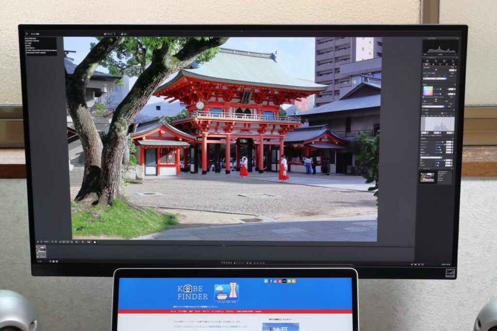 LGの4Kディスプレイ27UK850-W 高解像度のおかげで写真編集が快適