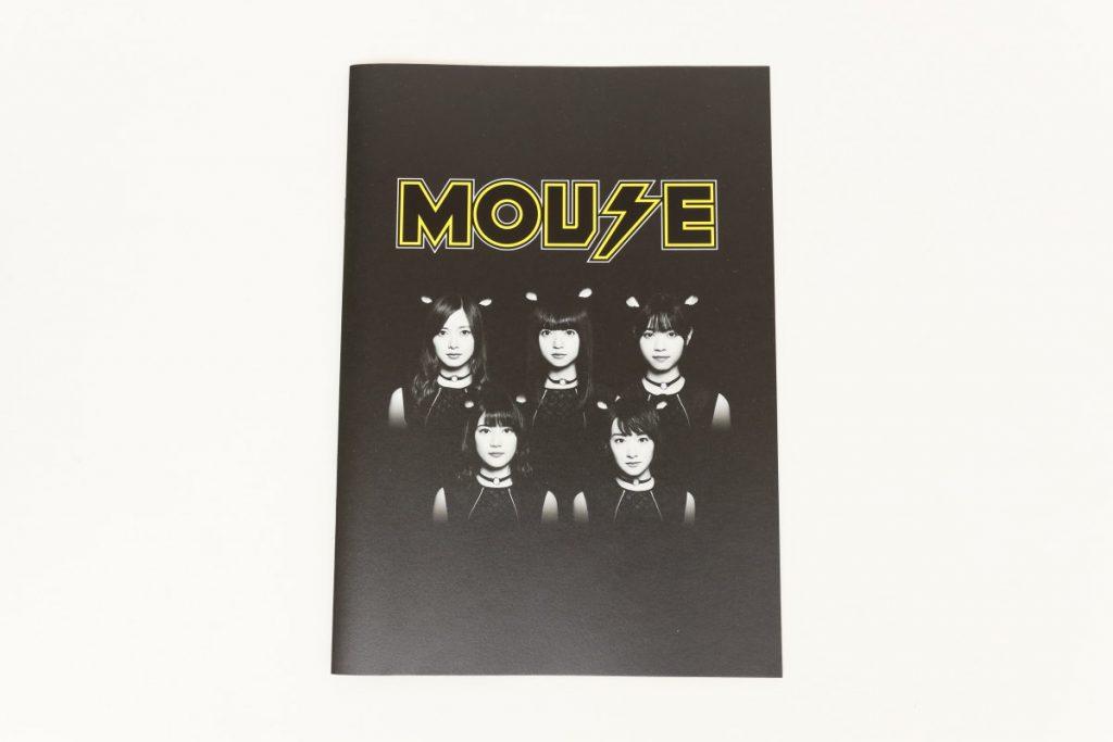 アイドル乃木坂46扮する「マウスバンド」のリーフレット