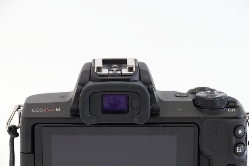 キヤノン ミラーレス一眼カメラEOS Kiss M 外観 軍艦部 電子ビューファインダー(EVF)