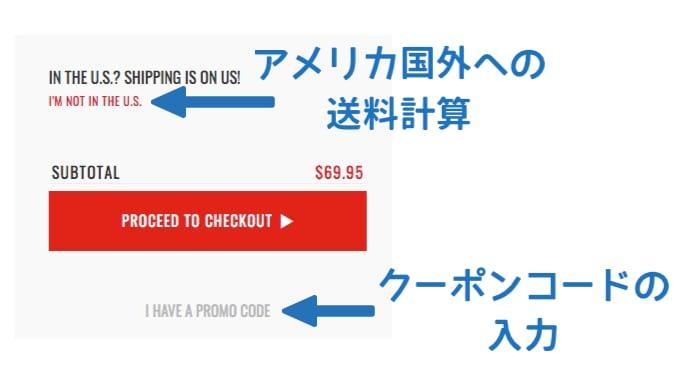 ピークデザイン公式ウェブサイトの注文手続き