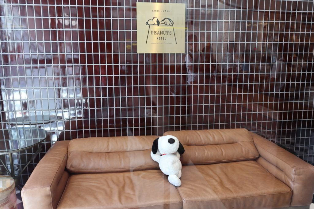 スヌーピーホテル神戸 レセプション前にあるソファ スヌーピー人形がくつろいでいる