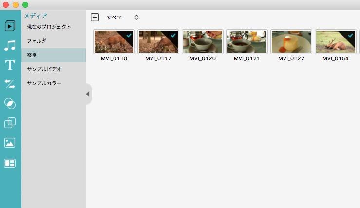 動画編集ソフト filmora フィモーラの編集画面 アイコン