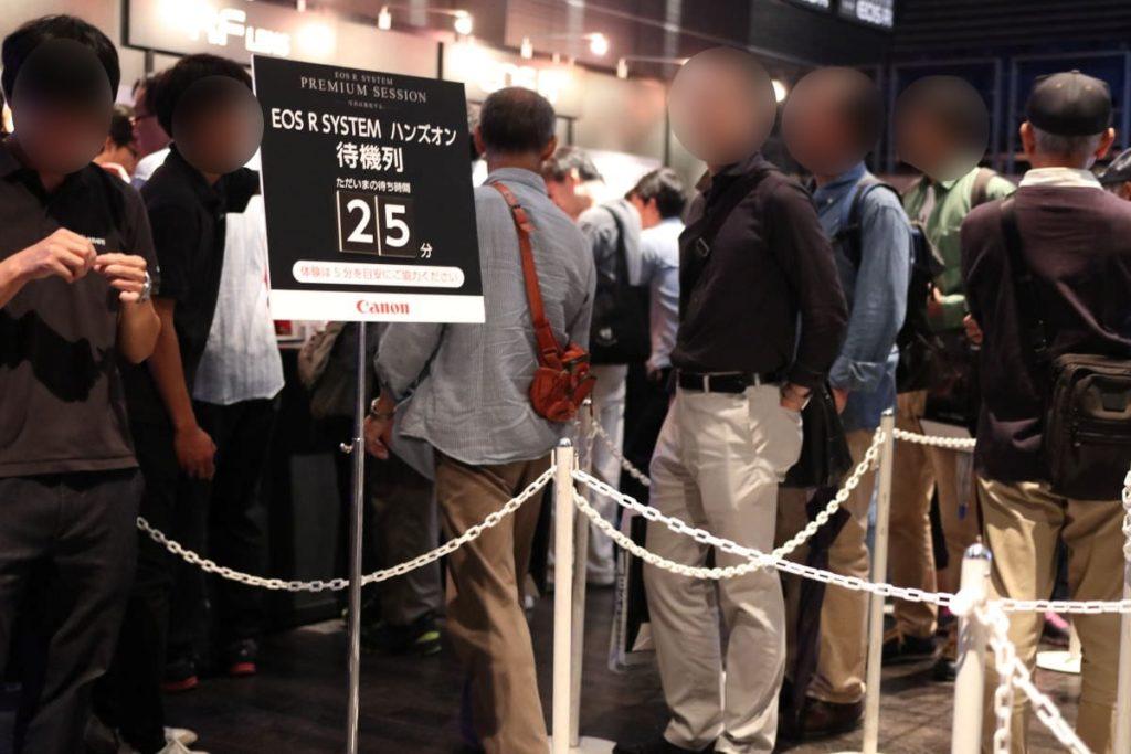 EOS Rのハンズオン待機列 EOS RSYSTEM PREMIUM SESSION大阪会場にて
