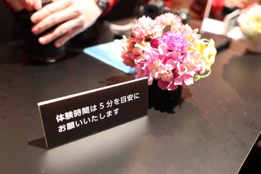 EOS Rのハンズオン EOS RSYSTEM PREMIUM SESSION大阪会場にて