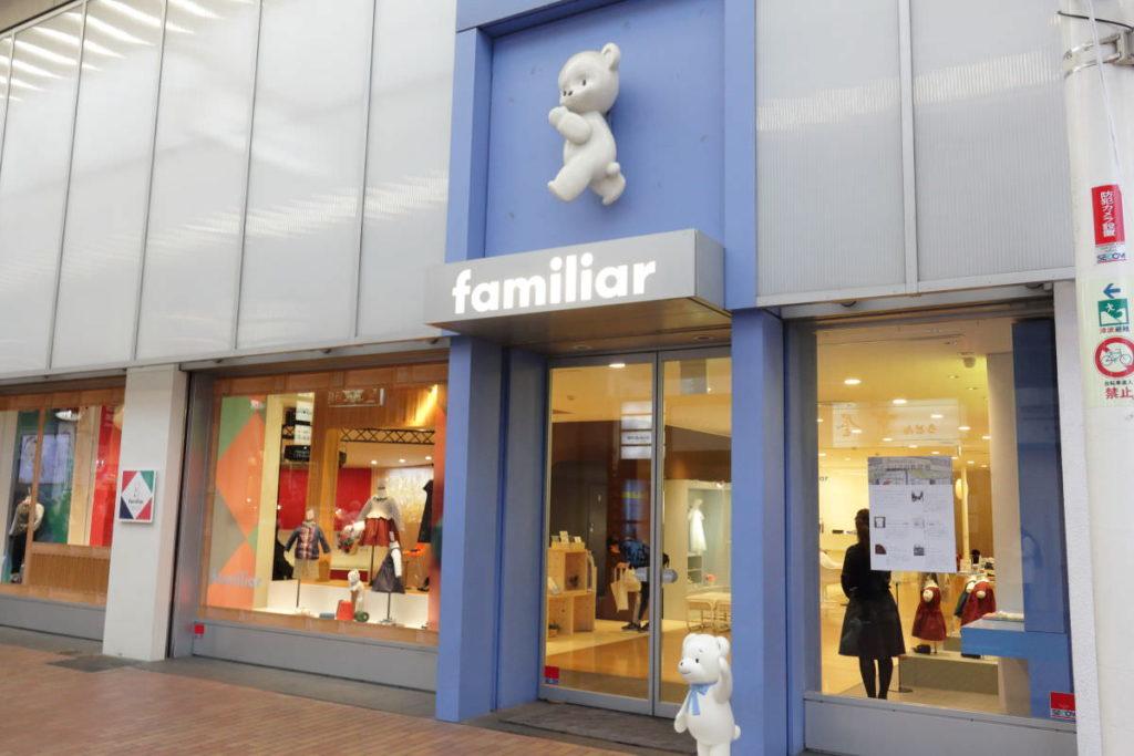 ファミリア元町本店 2017年1月撮影