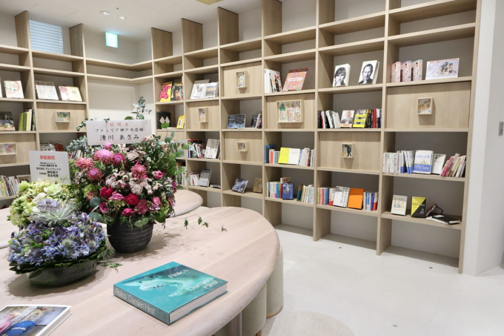 ファミリア神戸本店 一階の図書スペース