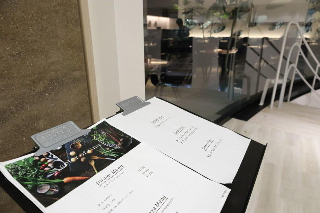 レストラン color of time ファミリア神戸本店の二階にて