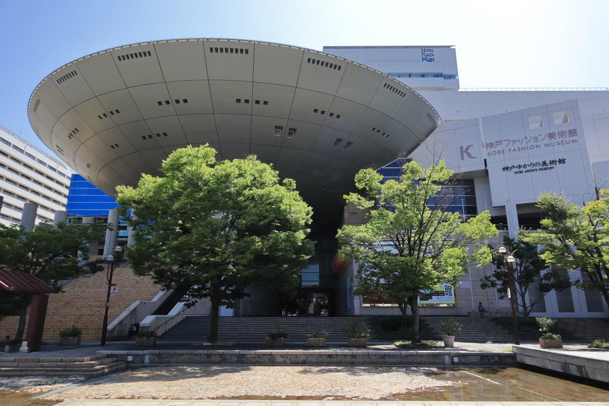 神戸ゆかりの美術館 六甲アイランド