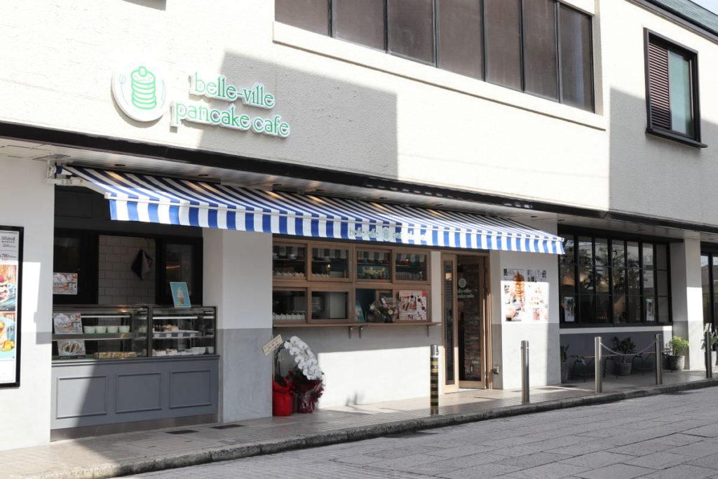 パンケーキカフェ「ベルヴィル」belle-ville 外観