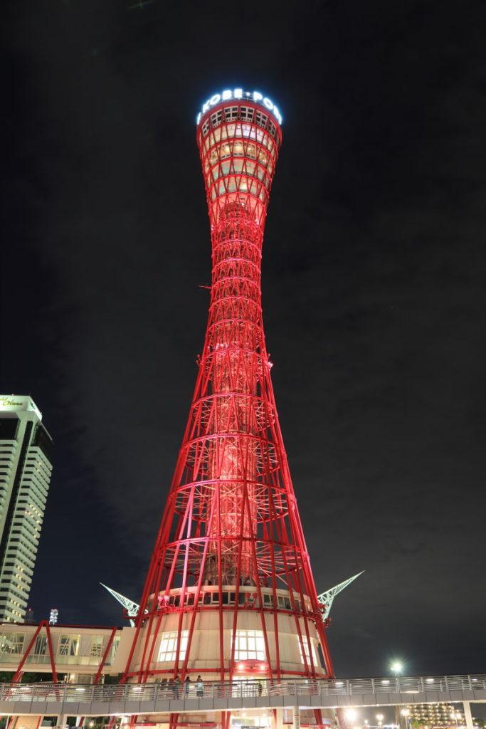 神戸ポートタワー特別照明 ウォルト・ディズニー・ジャパン株式会社と提携