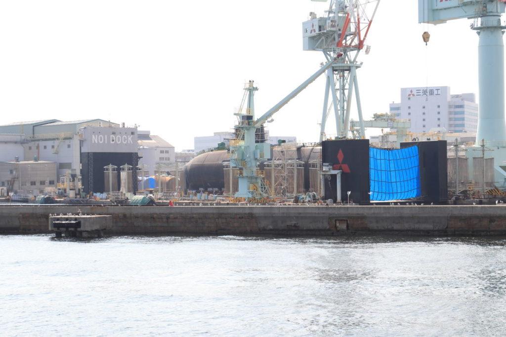 三菱重工業 造船所