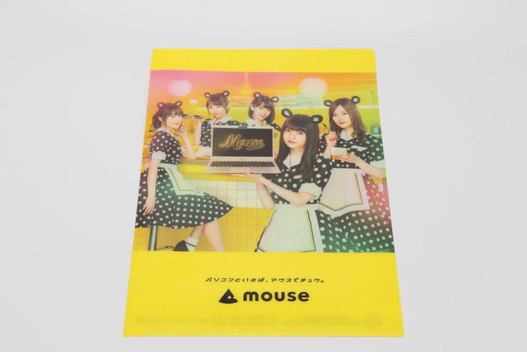 Mouse Dinerでもらえる乃木坂46限定クリアファイル