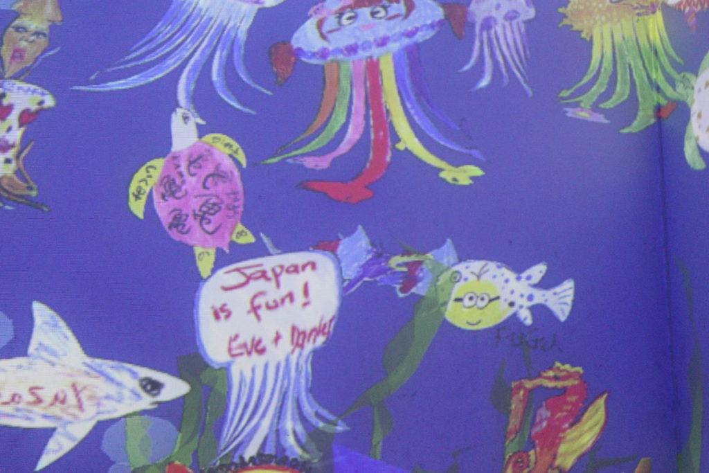 チームラボ ボーダーレス「お絵かき水族館」
