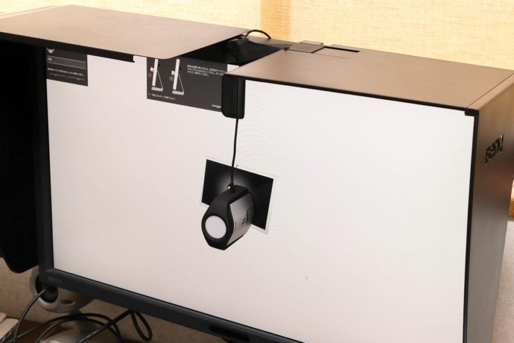 遮光フードが開いてキャリブレーションツールをスムーズに設置