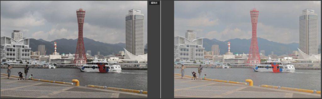 RAW現像した写真のビフォーアフター 編集前と編集後の比較