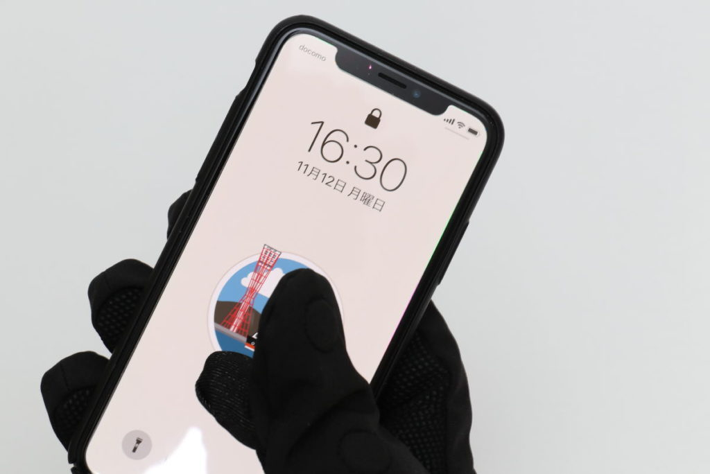 スマホのタッチパネルも手袋をつけた状態で操作可能