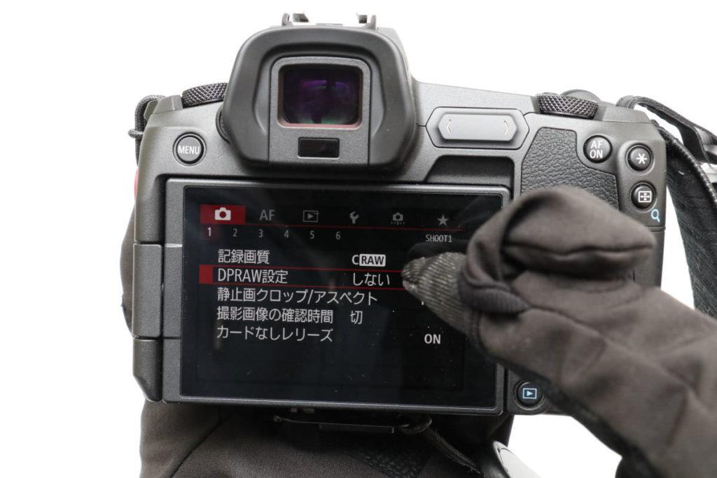 カメラのタッチパネルも手袋をつけた状態で操作可能
