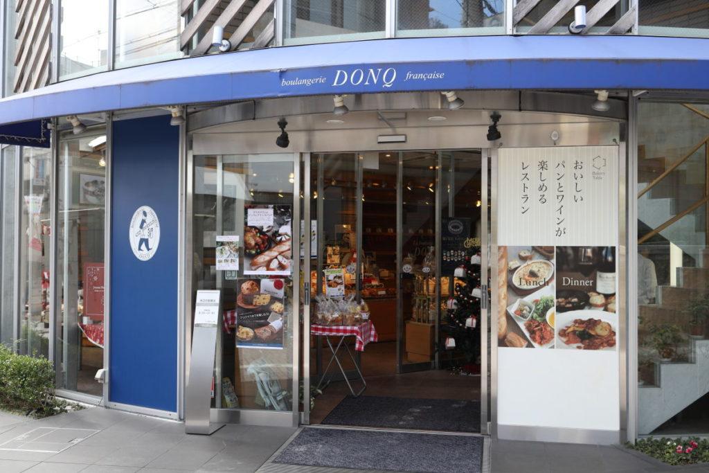 ドンク DONQ 岡本店 店舗外観