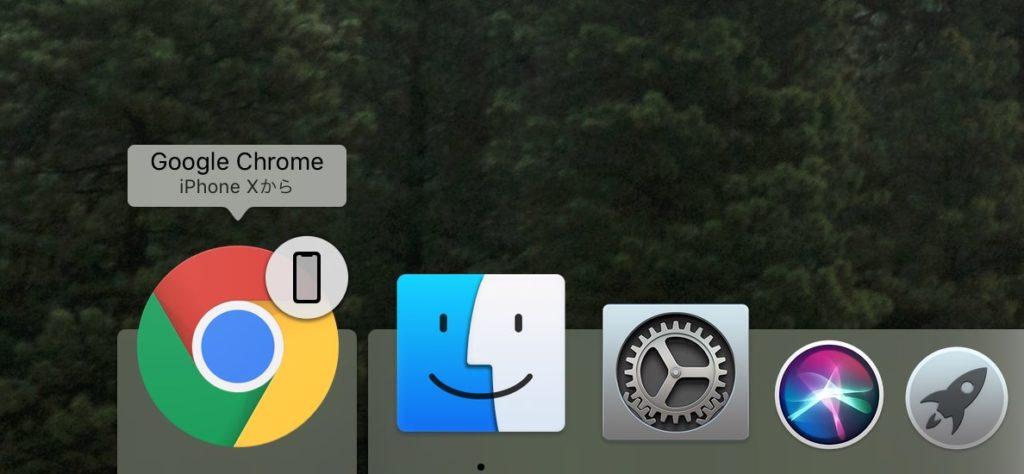 macでiphoneで見ているウェブページを開く