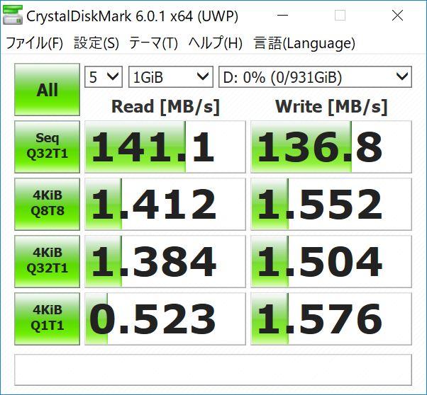 CrystalDiskMarkベンチマーク DAIV-NG7510S2-M2SH2 HDD