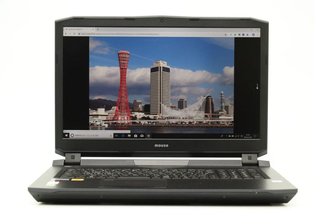 マウスコンピューター ノートパソコン DAIV-NG7630