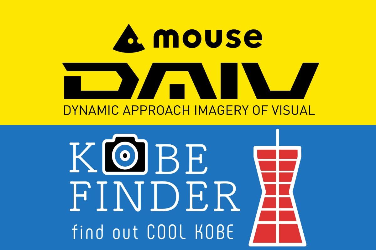 マウスコンピューター クリエイター向けPCブランドDAIV と神戸ファインダーのコラボパソコン