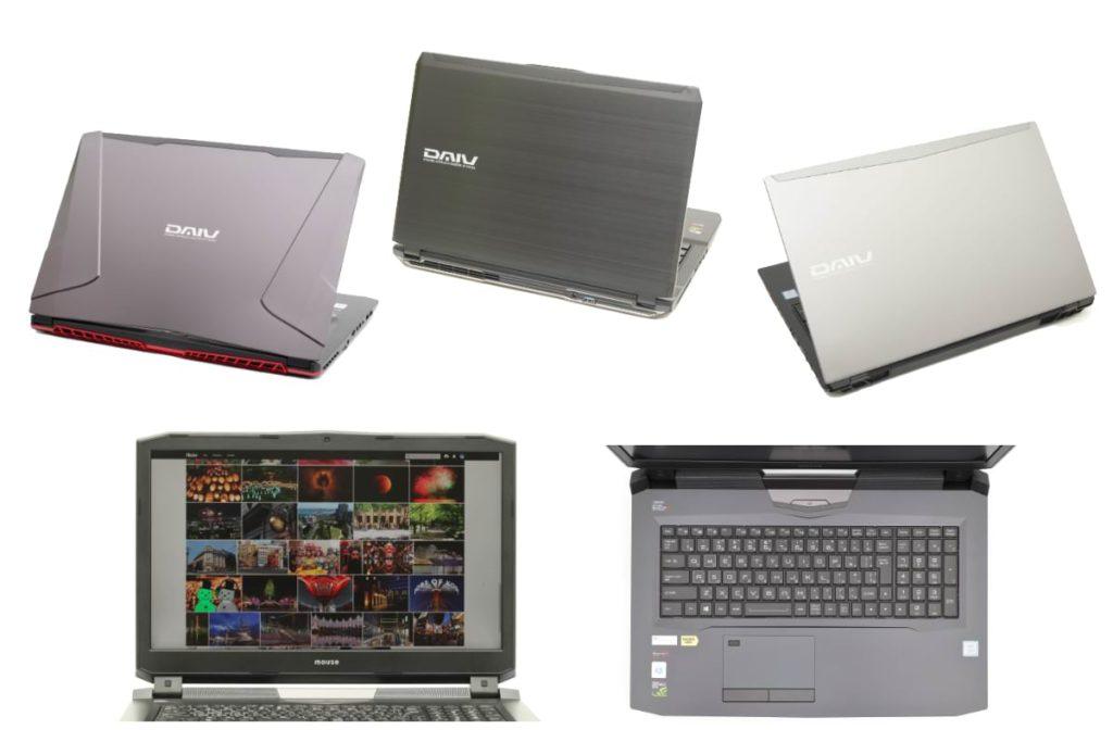 マウスコンピューターDAIVノートパソコン比較