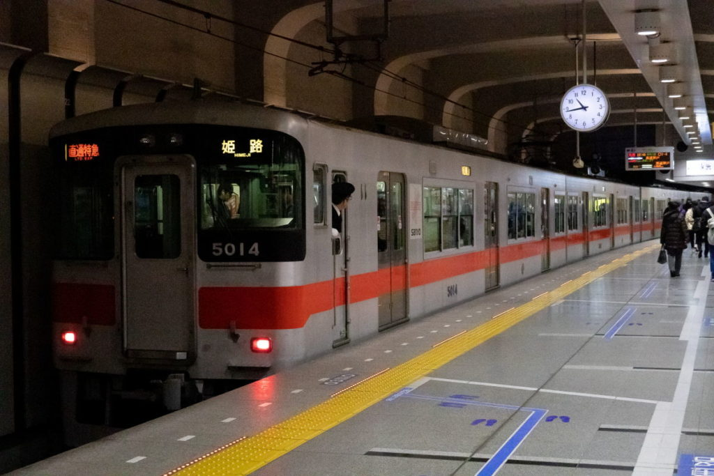 阪神三ノ宮駅 ホーム