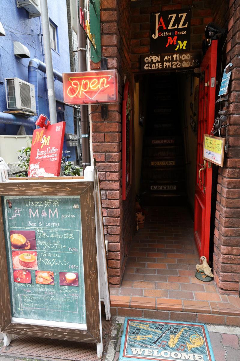 Jazz喫茶 M&M 入口