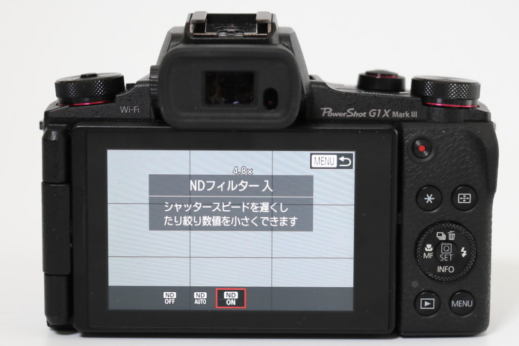 Powershot G1X MarkⅢのNDフィルター設定画面