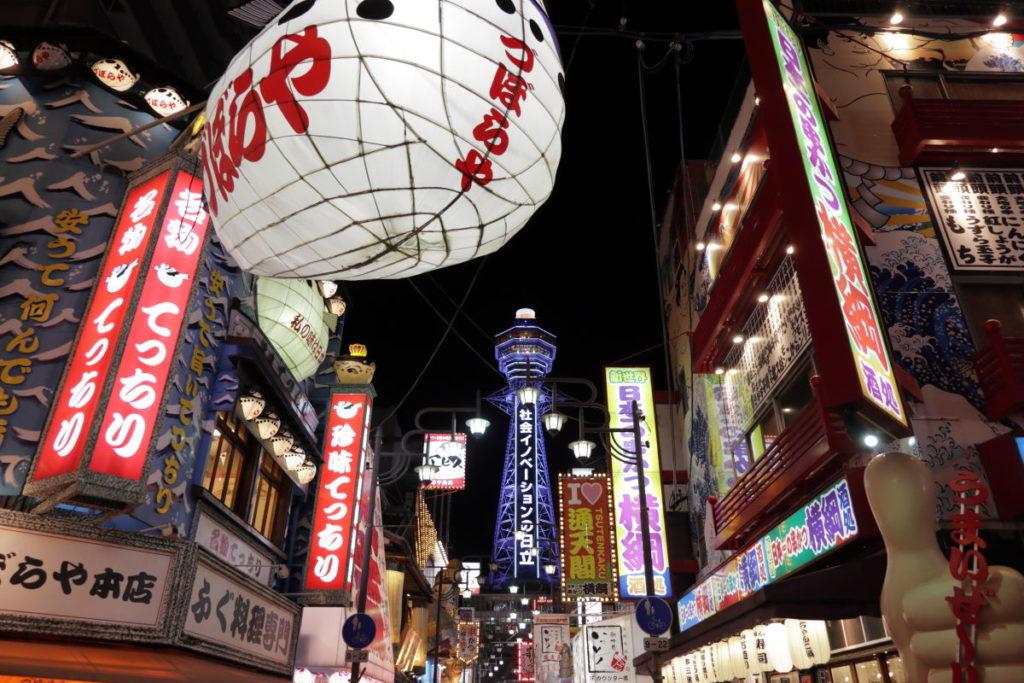 大阪新世界の夜景